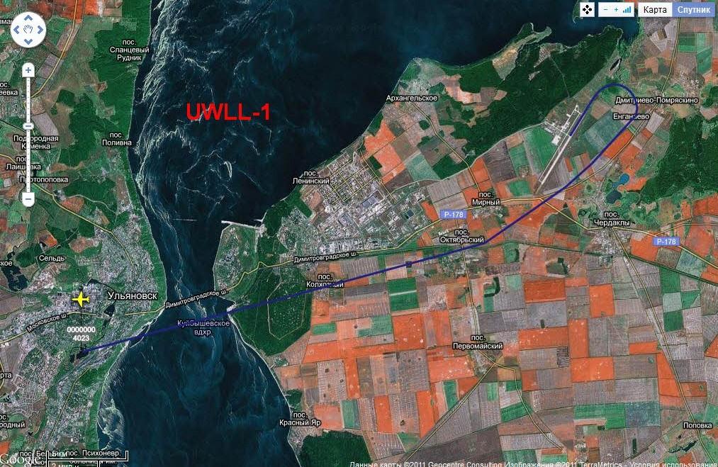 UWLL-1
