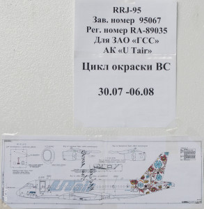 DSC_7258