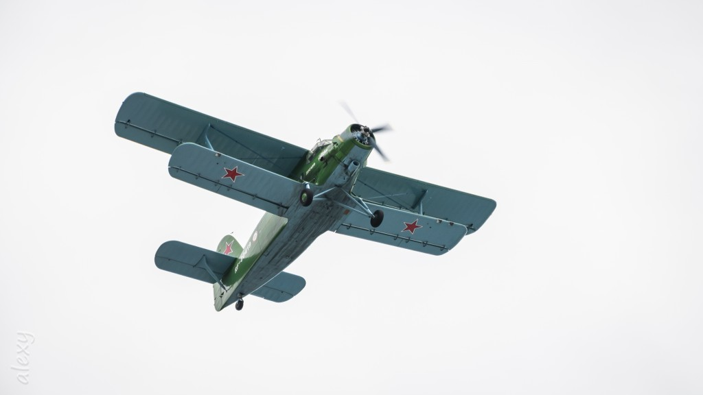 RF-00419, Антонов Ан-2Т, РОСТО/ДОСААФ
